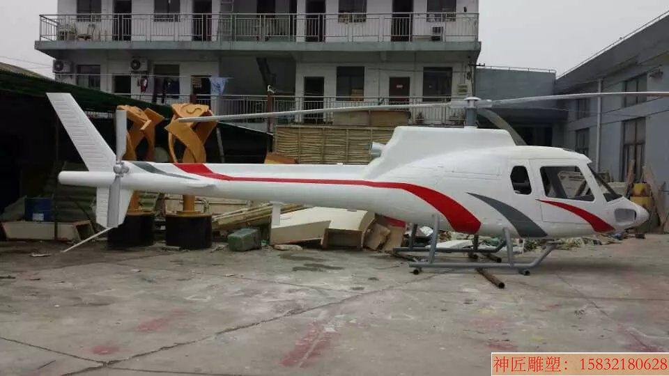 玻璃钢飞机模型